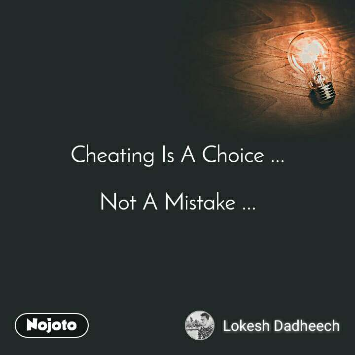 Cheating Is A Choice ...  Not A Mistake ...