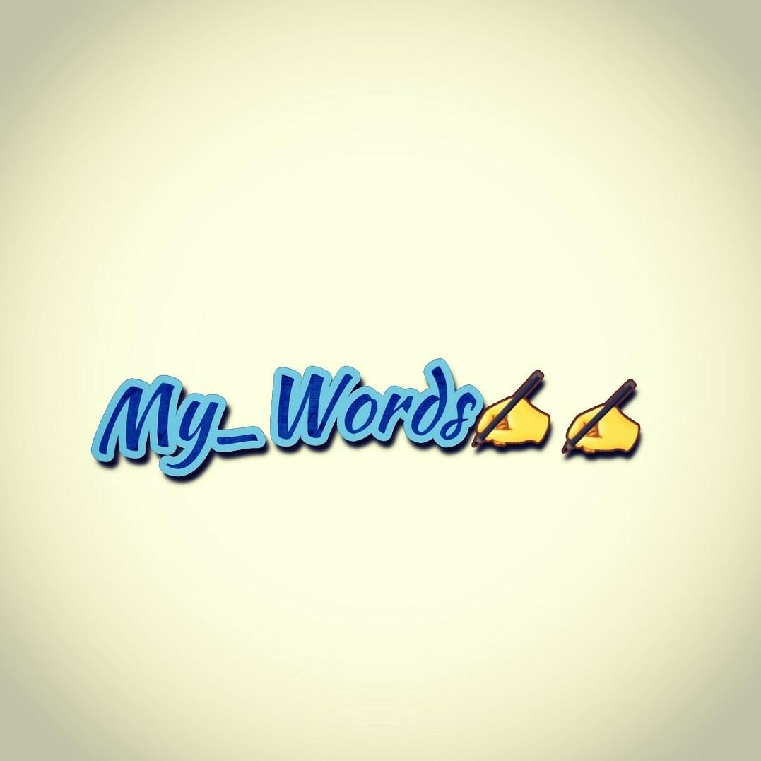 My_Words✍✍