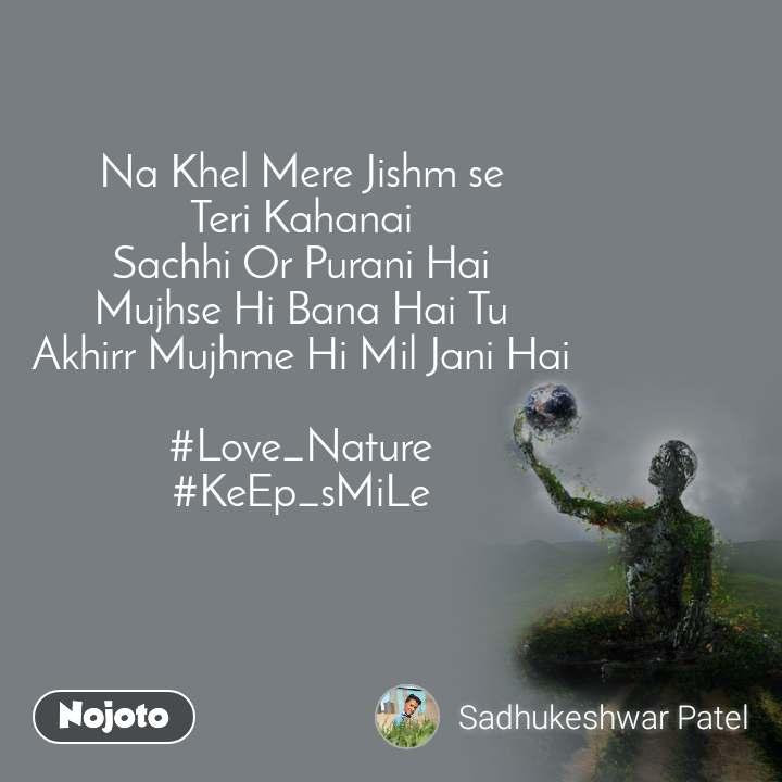 Na Khel Mere Jishm se Teri Kahanai Sachhi Or Purani Hai Mujhse Hi Bana Hai Tu Akhirr Mujhme Hi Mil Jani Hai  #Love_Nature #KeEp_sMiLe