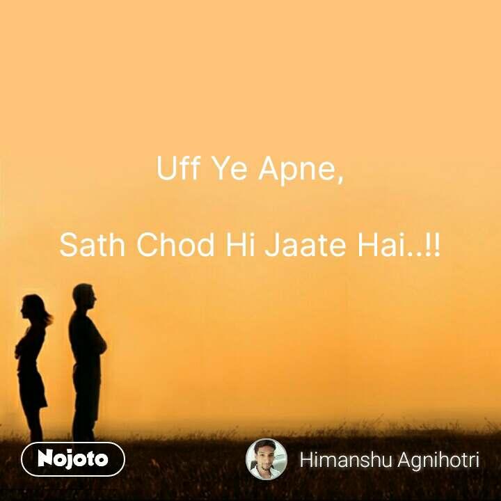 Uff Ye Apne,  Sath Chod Hi Jaate Hai..!! #NojotoQuote