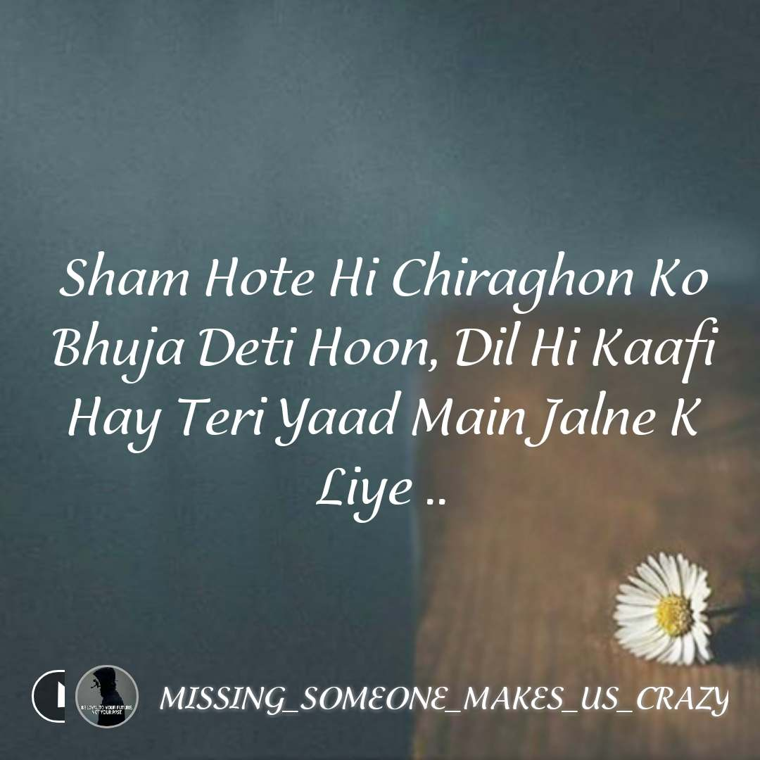 Alone Quotes In Hindi Sham Hote Hi Chiraghon Ko Bh Nojoto