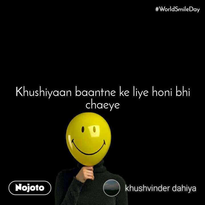 #Worldsmileday  Khushiyaan baantne ke liye honi bhi chaeye