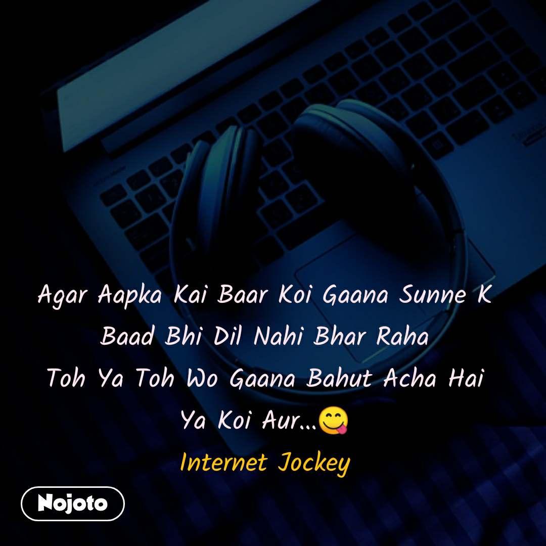Agar Aapka Kai Baar Koi Gaana Sunne K Baad Bhi Dil Nahi Bhar Raha Toh Ya Toh Wo Gaana Bahut Acha Hai Ya Koi Aur...😋 Internet Jockey