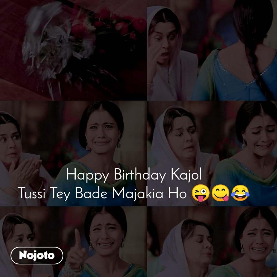 Happy Birthday Kajol Tussi Tey Bade Majakia Ho 😜😋😂