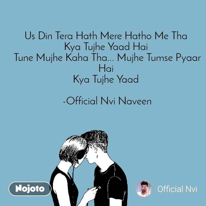 Us Din Tera Hath Mere Hatho Me Tha  Kya Tujhe Yaad Hai  Tune Mujhe Kaha Tha... Mujhe Tumse Pyaar Hai  Kya Tujhe Yaad   -Official Nvi Naveen