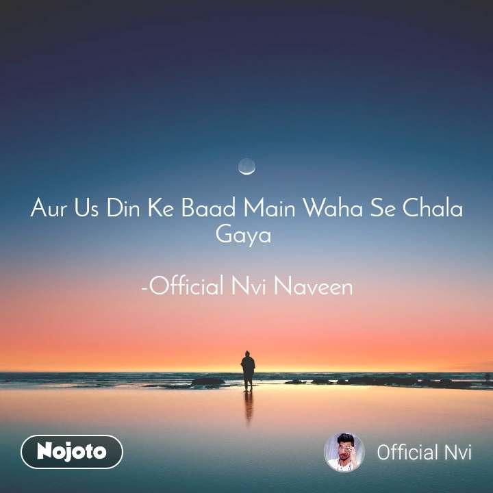 Aur Us Din Ke Baad Main Waha Se Chala Gaya   -Official Nvi Naveen