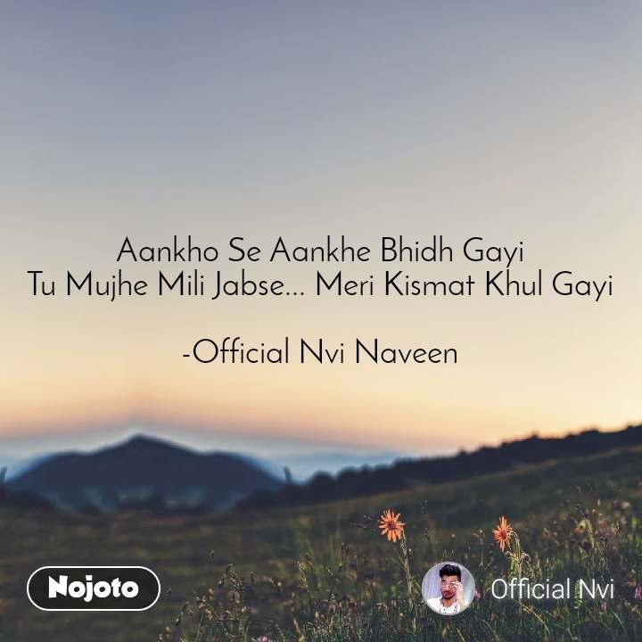 Natural Morning Aankho Se Aankhe Bhidh Gayi  Tu Mujhe Mili Jabse... Meri Kismat Khul Gayi   -Official Nvi Naveen