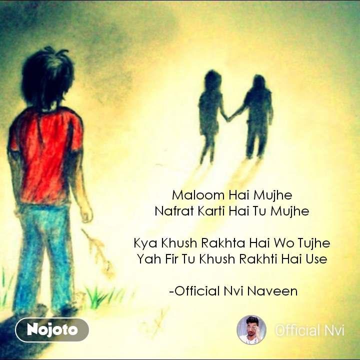 Maloom Hai Mujhe  Nafrat Karti Hai Tu Mujhe   Kya Khush Rakhta Hai Wo Tujhe  Yah Fir Tu Khush Rakhti Hai Use   -Official Nvi Naveen