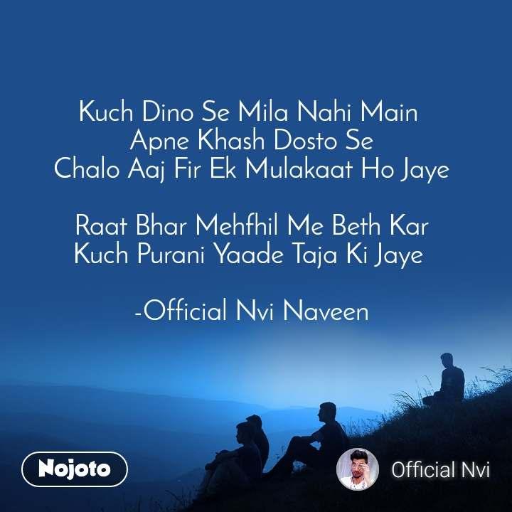 Kuch Dino Se Mila Nahi Main  Apne Khash Dosto Se Chalo Aaj Fir Ek Mulakaat Ho Jaye  Raat Bhar Mehfhil Me Beth Kar Kuch Purani Yaade Taja Ki Jaye   -Official Nvi Naveen