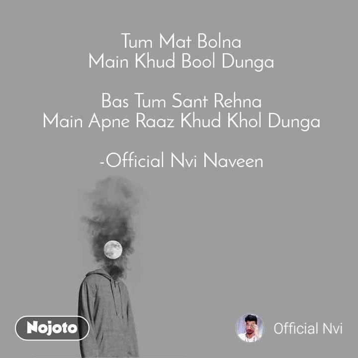 Tum Mat Bolna  Main Khud Bool Dunga   Bas Tum Sant Rehna  Main Apne Raaz Khud Khol Dunga   -Official Nvi Naveen