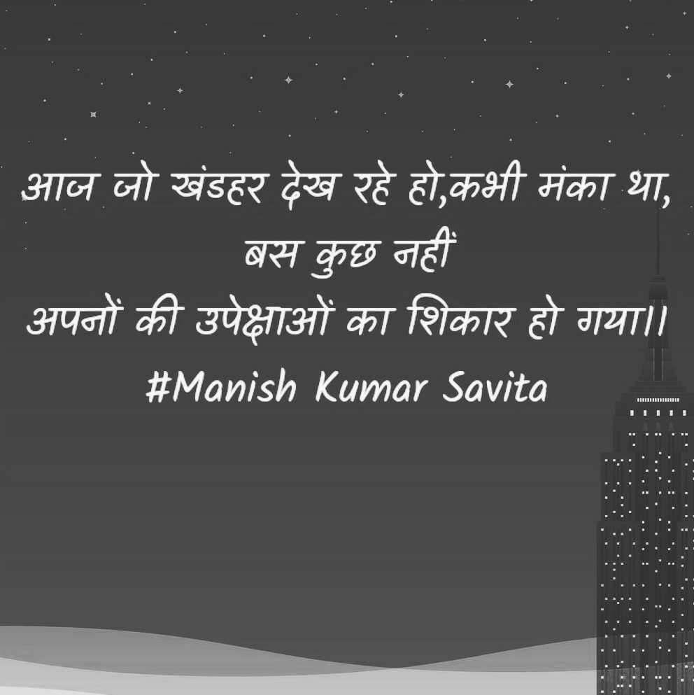 Kuch Rang Pyar Ke Aise Bhi Song Lyrics Translation In English