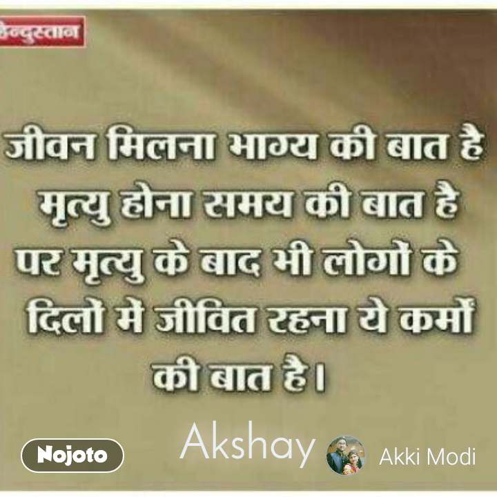 Akshay