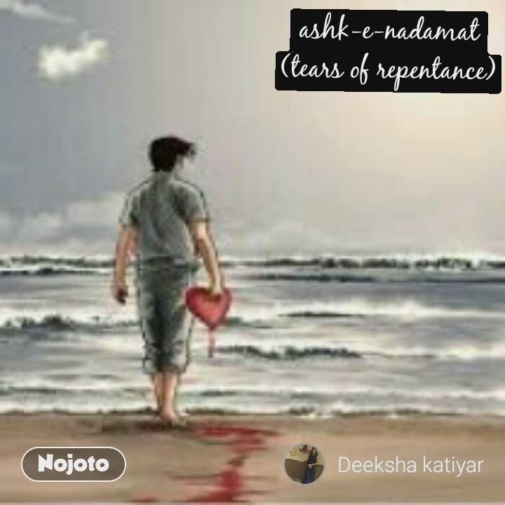 ashk-e-nadamat (tears of repentance)