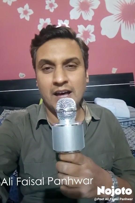 Ali Faisal Panhwar
