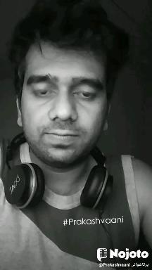 #Prakashvaani
