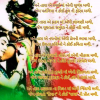 Krishna Patel writting is my hobby and my life thanks nojoto
