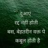Anu Singh I'm like a mirror