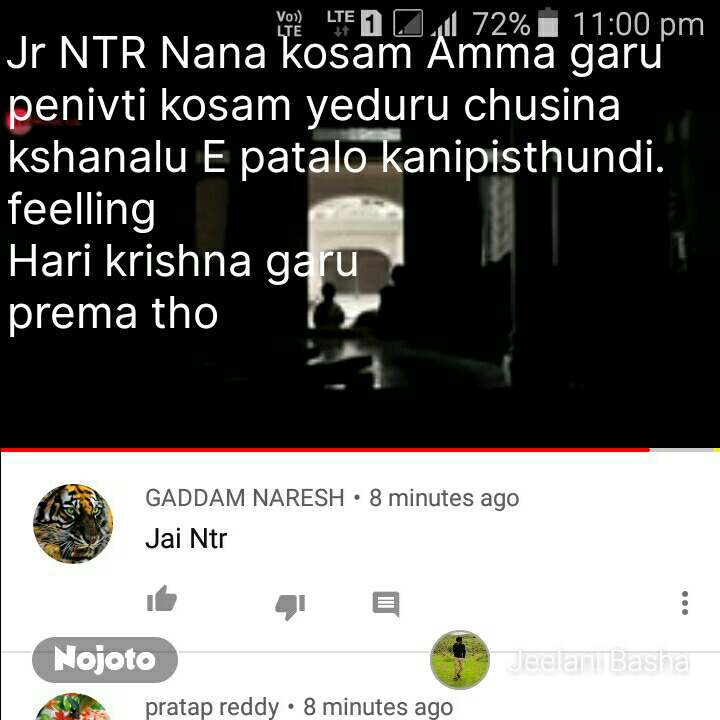 Jr NTR Nana kosam Amma garu penivti kosam yeduru chusina kshanalu E patalo kanipisthundi. feelling  Hari krishna garu  prema tho #NojotoQuote