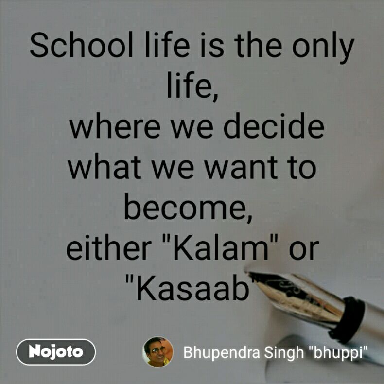 """School life is the only life,  where we decide what we want to become,  either """"Kalam"""" or """"Kasaab"""""""