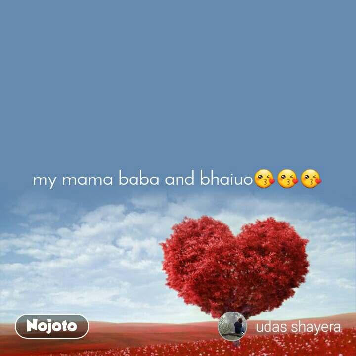 my mama baba and bhaiuo😘😘😘