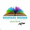 SHAYARI BOOKS