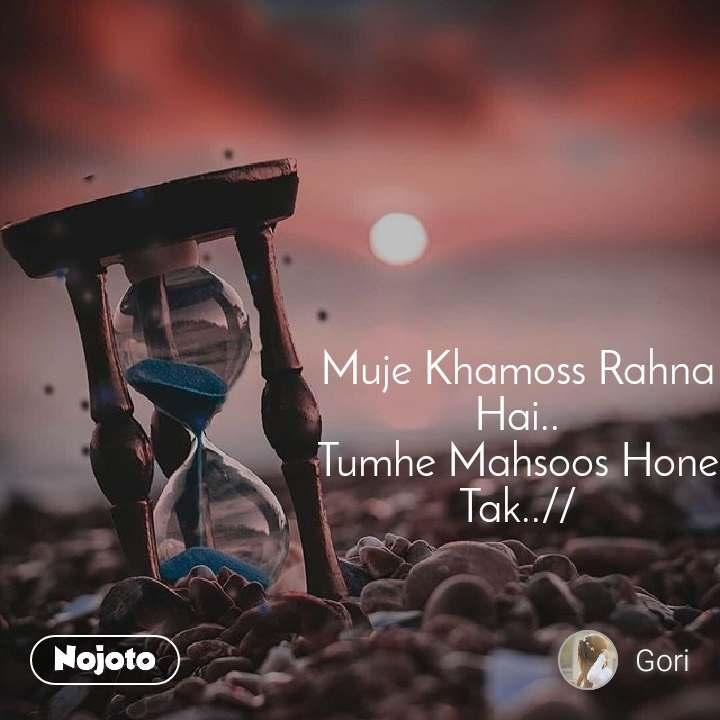 #OpenPoetry Muje Khamoss Rahna Hai.. Tumhe Mahsoos Hone Tak..//