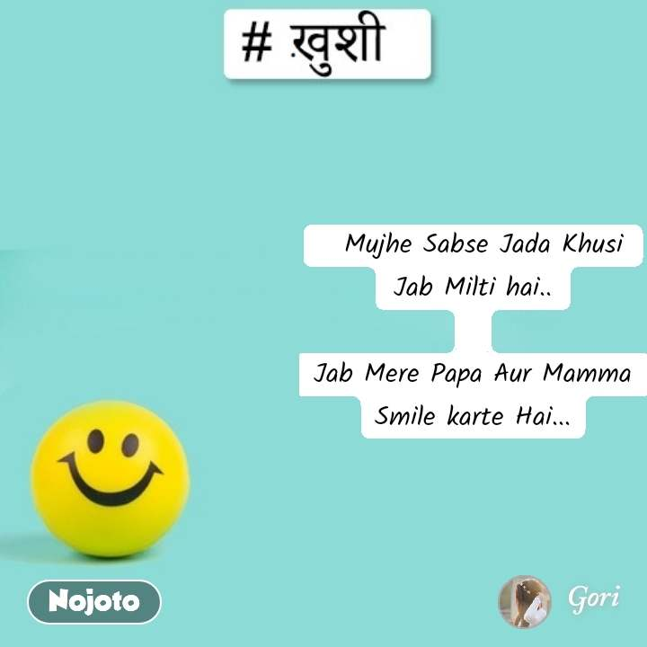 ख़ुशी    Mujhe Sabse Jada Khusi Jab Milti hai..  Jab Mere Papa Aur Mamma Smile karte Hai...