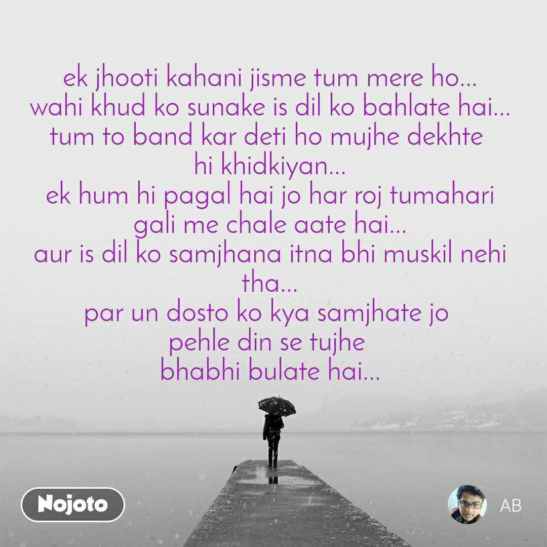 Download Sad quotes Status, Shayari, Quotes | Nojoto