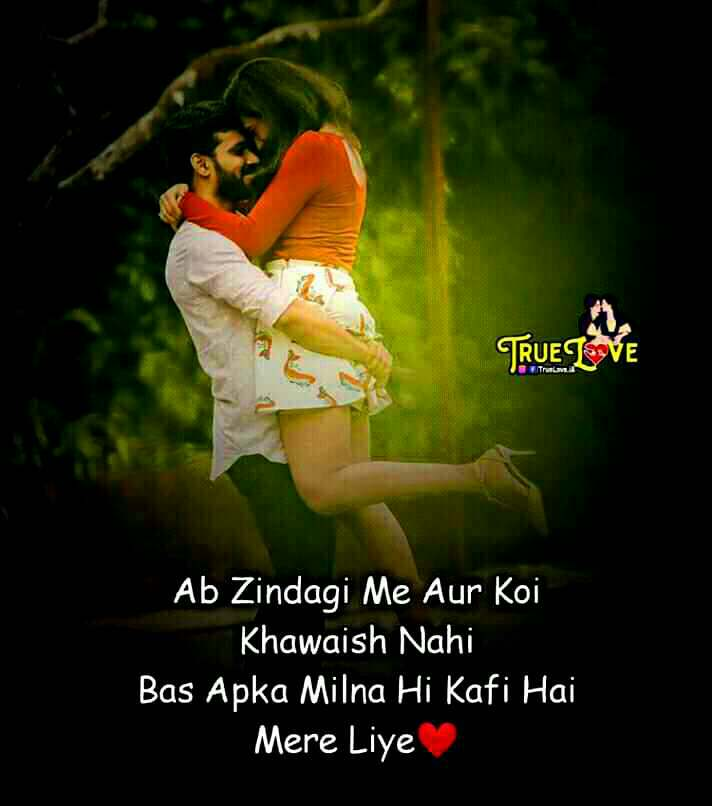perfect couple lines love fillings. .... | English Quotes ...