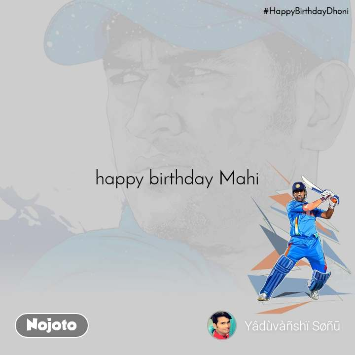 happy birthday mahi ms dhoni birthday nojoto