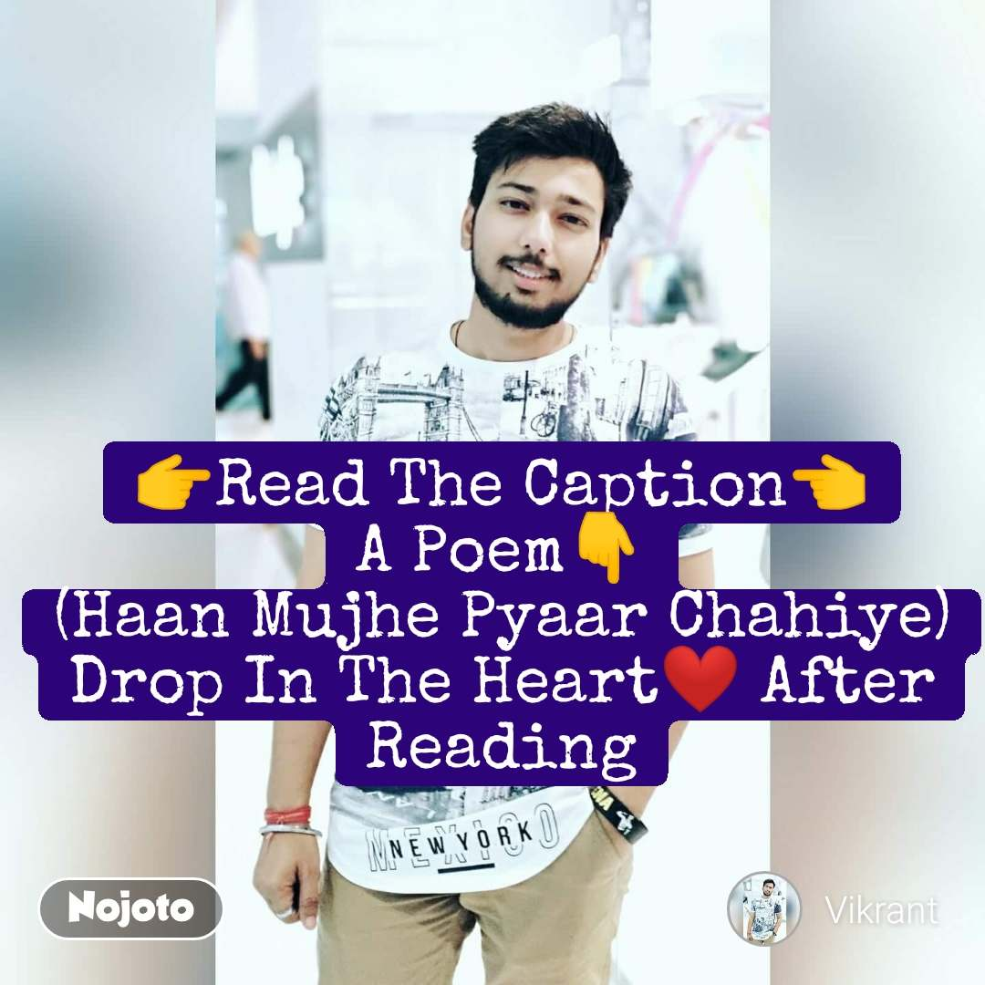 👉Read The Caption👈 A Poem👇 (Haan Mujhe Pyaar Chahiye) Drop In The Heart❤️ After Reading