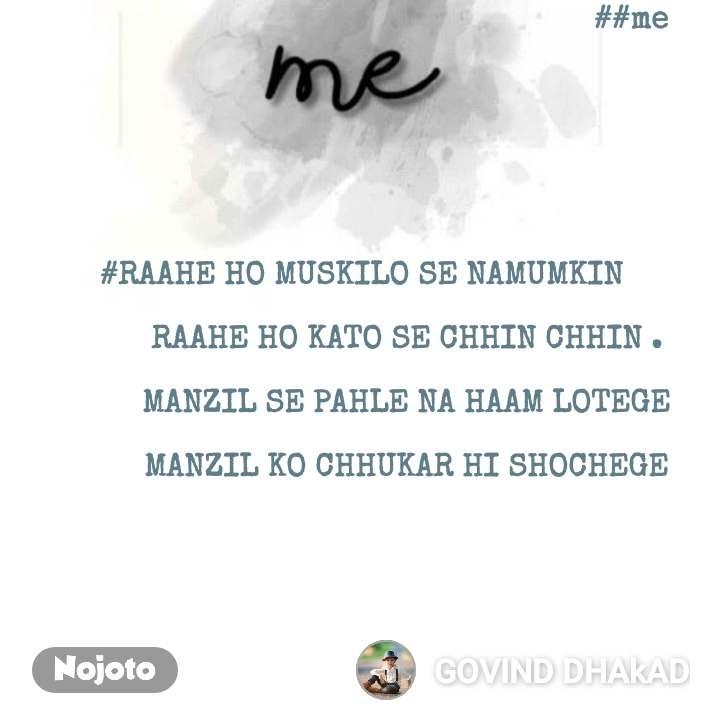 ##me        #RAAHE HO MUSKILO SE NAMUMKIN            RAAHE HO KATO SE CHHIN CHHIN .   MANZIL SE PAHLE NA HAAM LOTEGE   MANZIL KO CHHUKAR HI SHOCHEGE