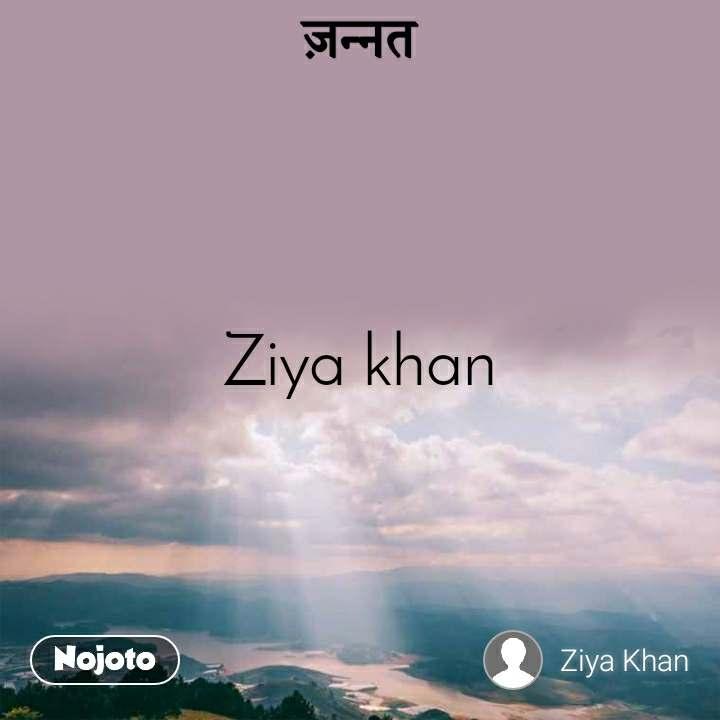 ज़न्नत Ziya khan