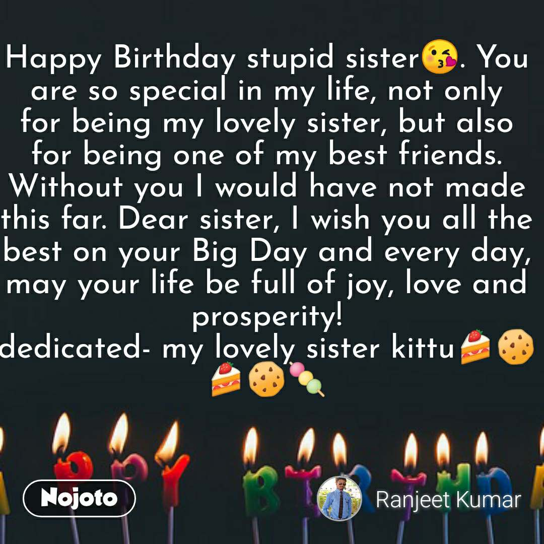 Peachy Download Happy Birthday Status Shayari Quotes Nojoto Funny Birthday Cards Online Alyptdamsfinfo
