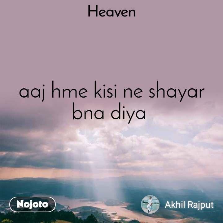heaven aaj hme kisi ne shayar bna diya bahasa quotes