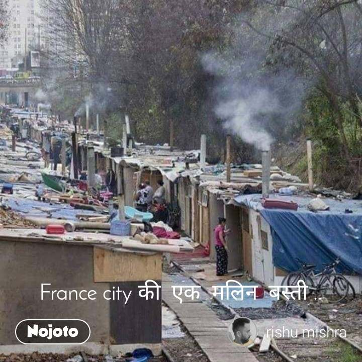 France city की  एक  मलिन  बस्ती ..