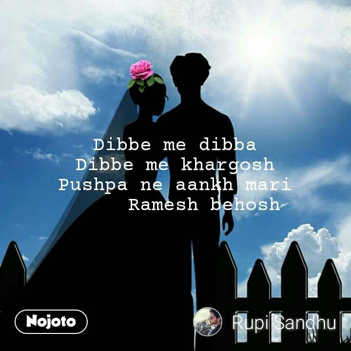 Dibbe me dibba Dibbe me khargosh Pushpa ne aankh mari      Ramesh behosh