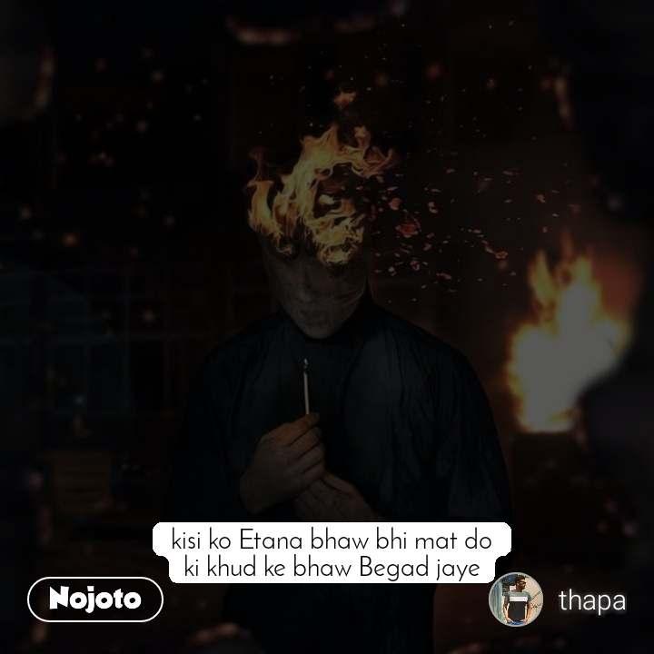 kisi ko Etana bhaw bhi mat do ki khud ke bhaw Begad jaye
