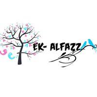 #ek-Alfazz