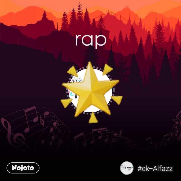 rap 🌟