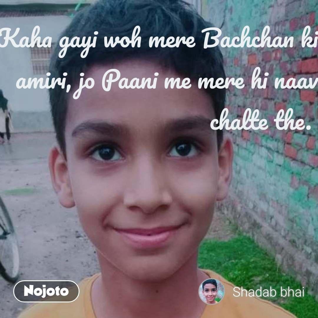 Kaha gayi woh mere Bachchan ki amiri, jo Paani me mere hi naav chalte the.