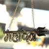 Akash Barot 🎹🎻Music & Video Editor