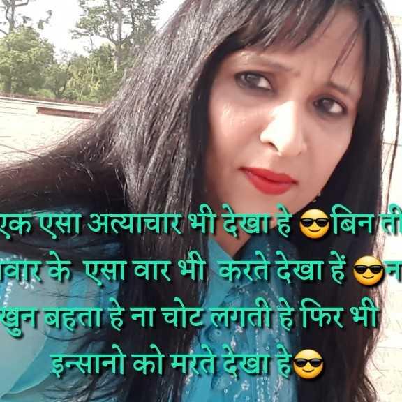 Kalapana Singh Foujdar