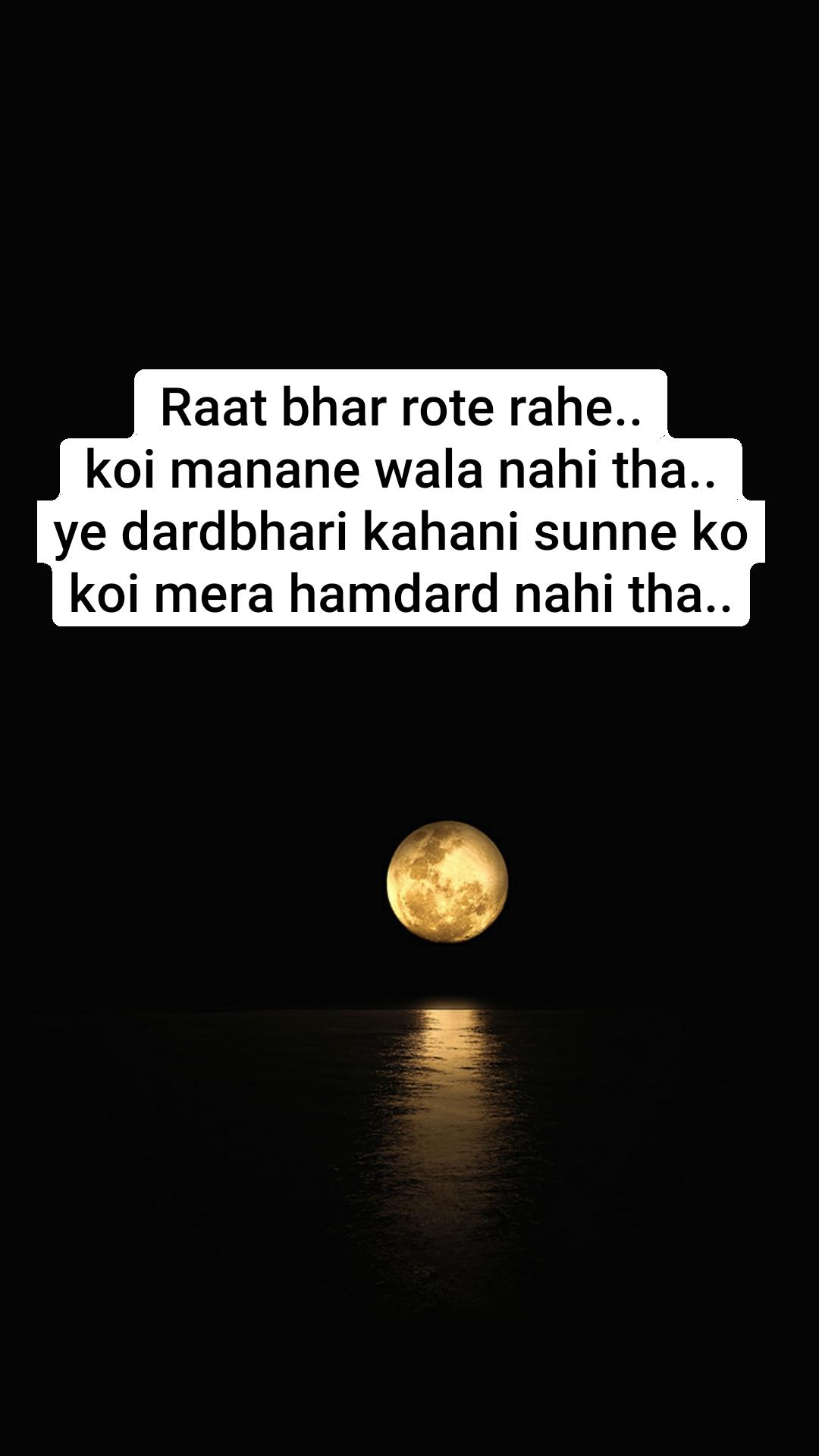 Raat bhar rote rahe.. koi manane wala nahi tha.. ye dardbhari kahani sunne ko koi mera hamdard nahi tha..