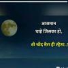 Manzil  Kuch alfaz zindgi k sath  Delhi City