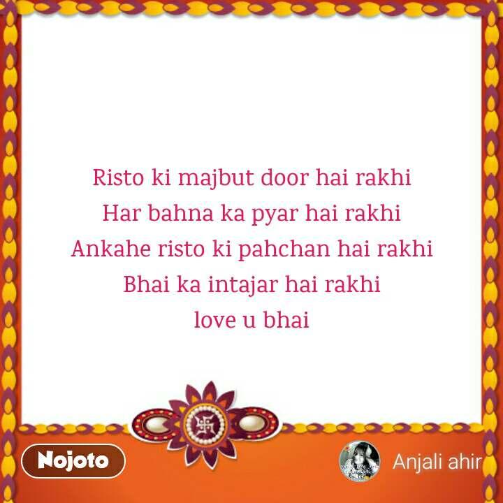 Risto ki majbut door hai rakhi Har bahna ka pyar hai rakhi Ankahe risto ki pahchan hai rakhi Bhai ka intajar hai rakhi love u bhai