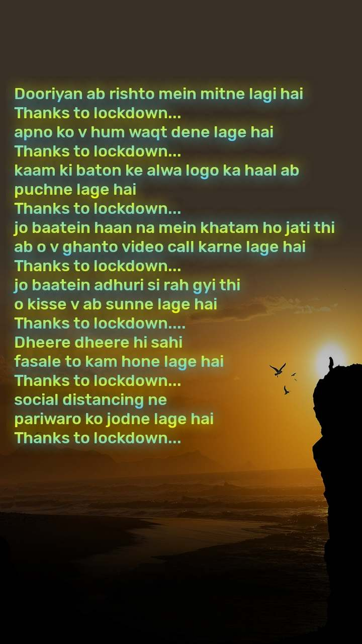 Dooriyan Ab Rishto Mein Mitne Lagi Hai Thanks To L Nojoto