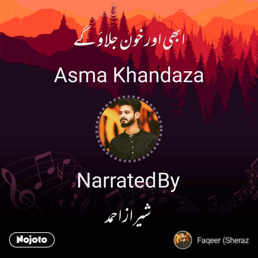 ابھی اور خون جلاؤ گے Asma       Khandaza Narrated By شیراز احمد