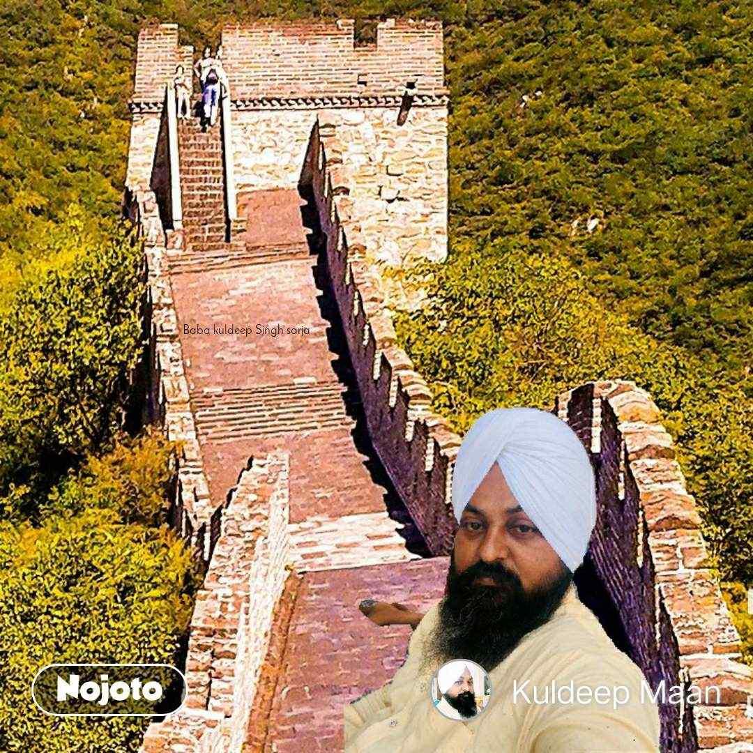 Natural Morning Baba kuldeep Singh sarja