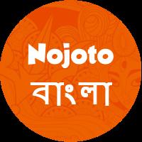 Nojoto বাংলা Share your stories using #নোজটো বাংলা, #NojotoBangla to get featured